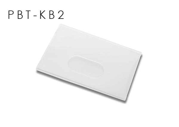 pbt_kb2_plasztikkartya_muanyag_tok