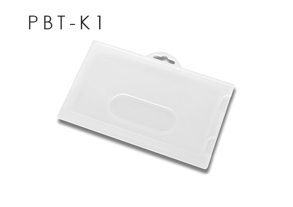 pbt-k1-plasztikkartyatok