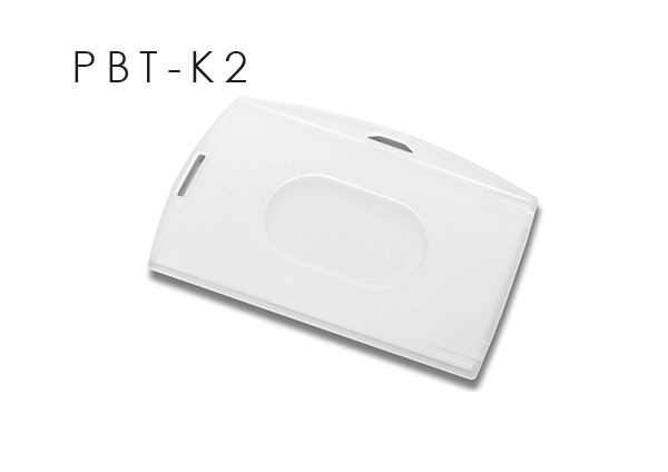 pbt-k2-plasztikkartyatok