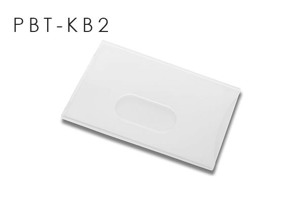 pbt-kb2-plasztikkartyatok